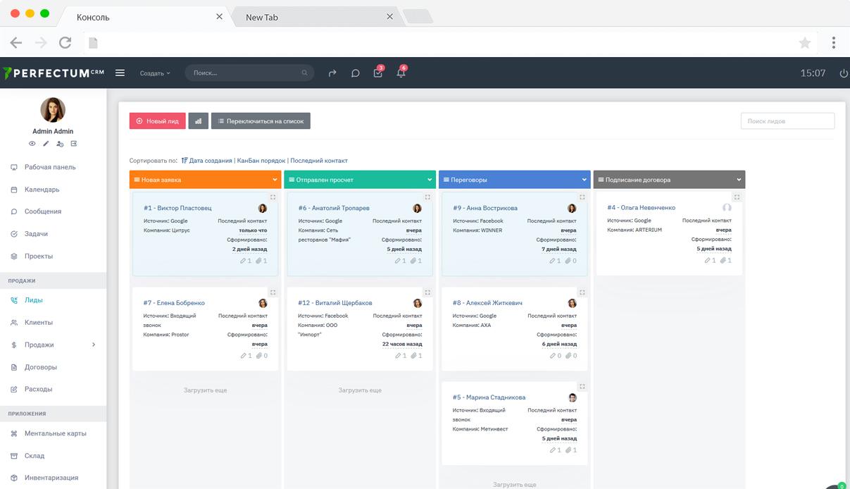 Бесплатная украинская crm система битрикс дизайн для сайта