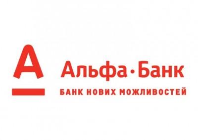 alfa1.jpg