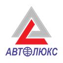 Интеграция с Автолюкс