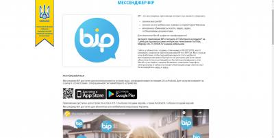 bip2.png