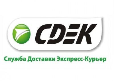cdek1.jpg