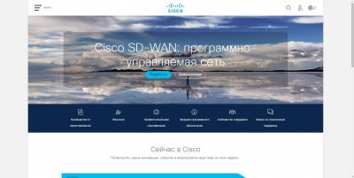 cisco2.png