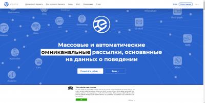 esputnik2.png