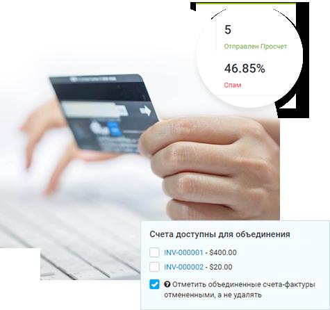 Білінг і оплати онлайн