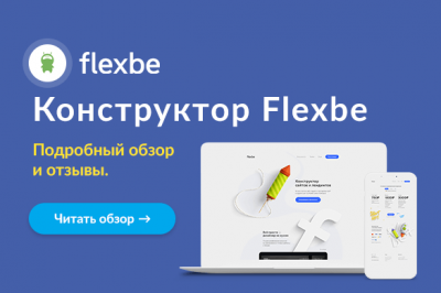 flexbe1.png
