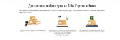 globalpost2.jpg