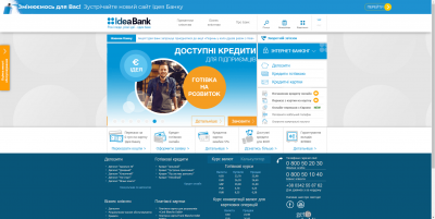 ideabank2.png