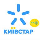 Інтеграція з Kyivstar SMS