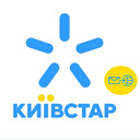 Интеграция с Kyivstar SMS