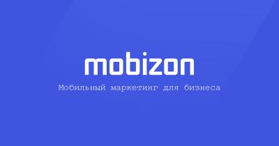 mobizon1.png