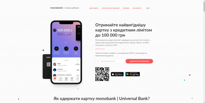 monobank2.png