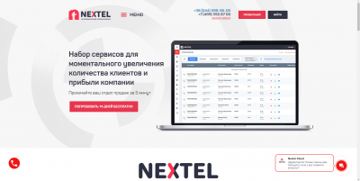 nextel2.png