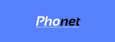 phonet.jpg