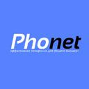 Інтеграція з phonet