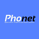 Интеграция с phonet