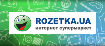 rozetka1.png