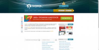 shopos2.png