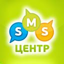 Інтеграція з SMS Центр