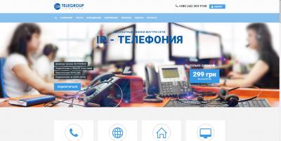 telegroup2.png