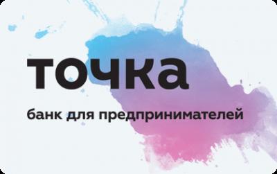 tochka1.png