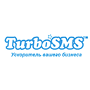 Інтеграція з TurboSMS