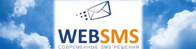 websms1.jpg