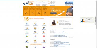 websms2.png