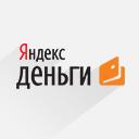 Модуль оплаты «Яндекс.Деньги»